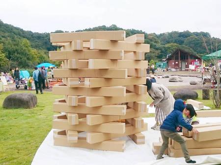 161030_中井町ファーマーズマーケット039.jpg