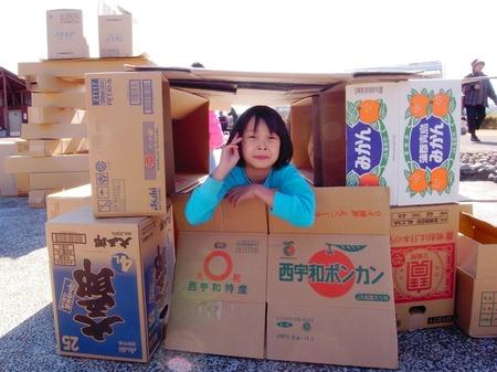 170204_nakai_005.jpg