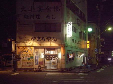 170623_yaizu012.jpg